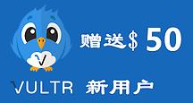 Vultr新手教程注册账户付款优惠教程及选择机房开通VPS